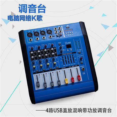 Mixer Audio China Murah buy wholesale powered mixer from china powered mixer wholesalers aliexpress