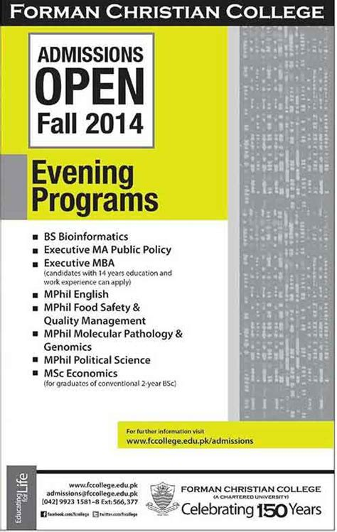 emba bs 07r 2 admissions open 2014 15 in forman christian college lahore
