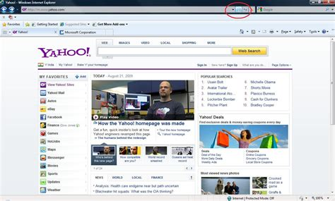 yahoo web browser yahoo breaks in the browser they promote ie8 geoux
