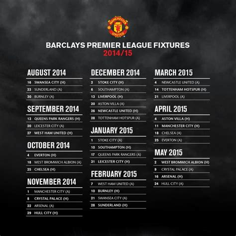 printable manchester united schedule 2014 2015 fixtures manchester united pinterest
