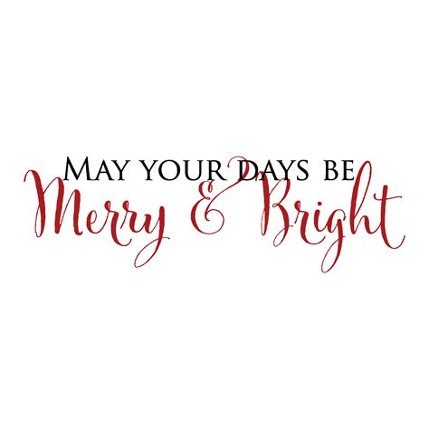 merry bright wall quotes decal wallquotescom