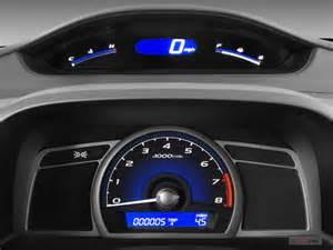 2008 Honda Pilot Dash Lights Honda Civic Dashboard Symbols Honda Wiring Diagram Free