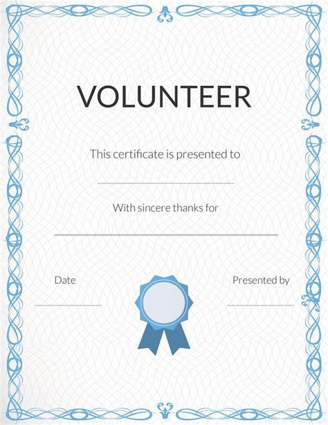 Free Certificate Records Best 25 Volunteer Appreciation Ideas On Volunteer Appreciation Gifts