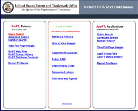 Us Search U S Patent Databases