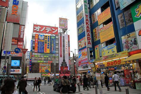 akihabara tokyos electric town  geeks  otaku