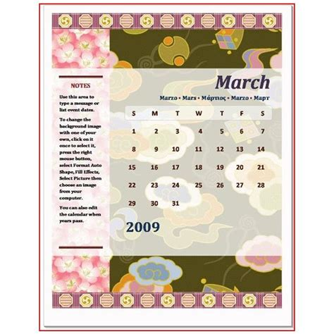 how to make a calendar in word windows 7 how to make a calendar in microsoft word 2003 and 2007