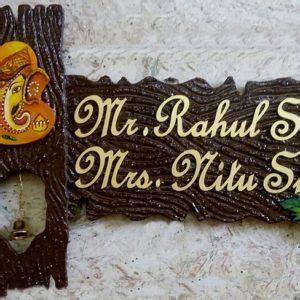 buy karigaari wooden family name plate on amazon name plate designs for home online wooden name plate india