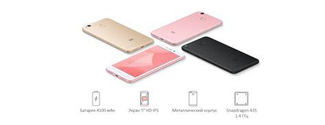 Xiaomi Redmi 4x 2 16 Black Garansi Distri 1 Tahun Terpercaya rozetka ua xiaomi redmi 4x 2 16gb black xiaomi redmi 4x 2 16gb black