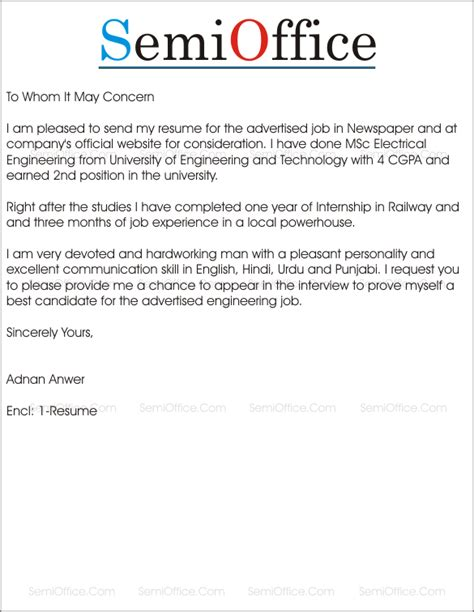 cover letter to whom it may concern sle
