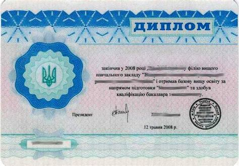 cabin crew diploma professional diploma for cabin crew frostloader ru