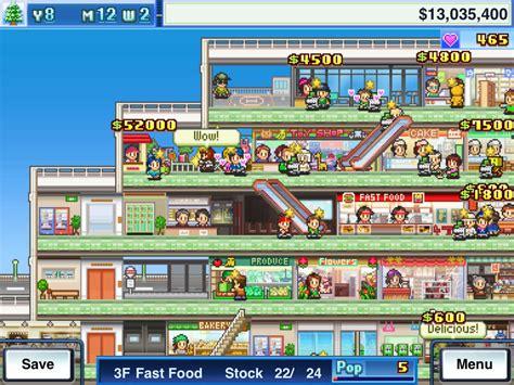 best layout mega mall story app shopper mega mall story lite games