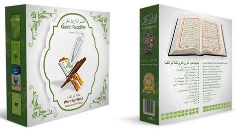 Al Quran Digital Pq05 Alquran Read Pen new arrivals al quran digital read pen