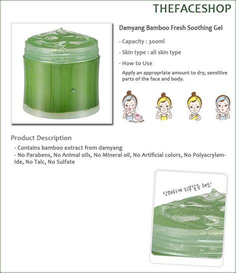the shop damyang bamboo soothing gel 300 ml shijang