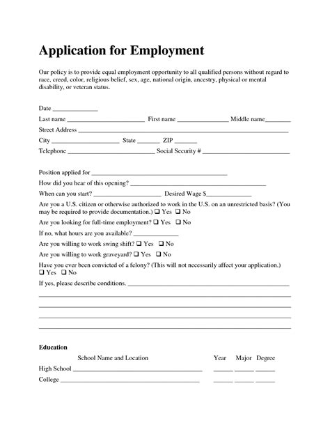 aplication template template for employment application employment application