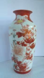 Kutani Vases by Antiques Atlas Kutani Vase