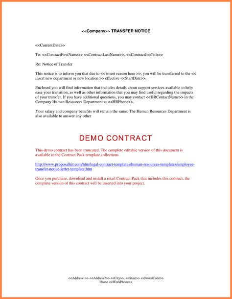 Sle Cover Letter Relocation employee relocation letter template 28 images 6