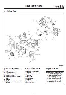 best auto repair manual 2011 subaru impreza on board diagnostic system 25 best images about subaru workshop service repair manual on cars subaru tribeca
