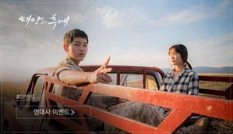film korea 2017 dengan rating tertinggi rating tertinggi drama korea terkini prelo blog tips
