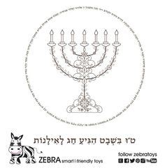 printable jewish art gold menorah template printable menorah craft menorah