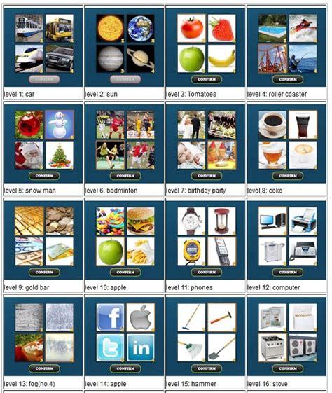 4 lettere 1 parola soluzioni 4 immagini 1 parola 5 lettere 4 immagini 1