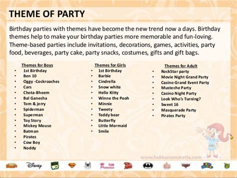 Theme Names For A Birthday Party | hakkuna matatta themes birthday party supplies store