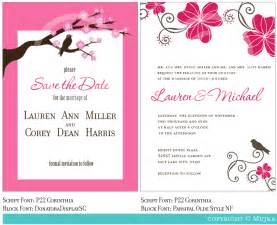wedding invitation templates lovely wedding invitation template ipunya