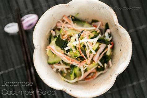 japanese cucumber salad   cookbook