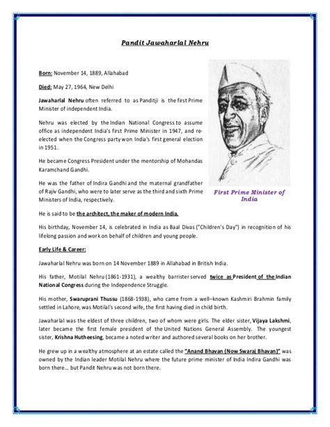 Essay On Great Personalities Of India In by Great Personalities Of India