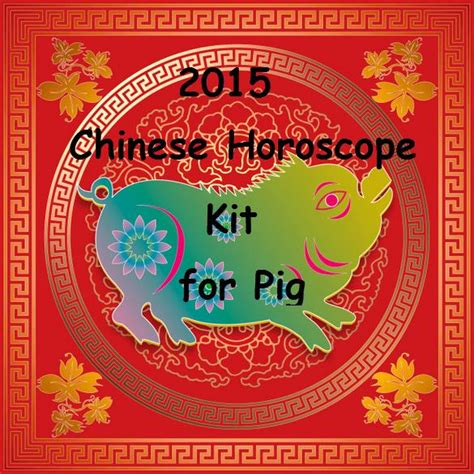 new year 2015 horoscope new year 2015 horoscope boar 28 images 2015 pig