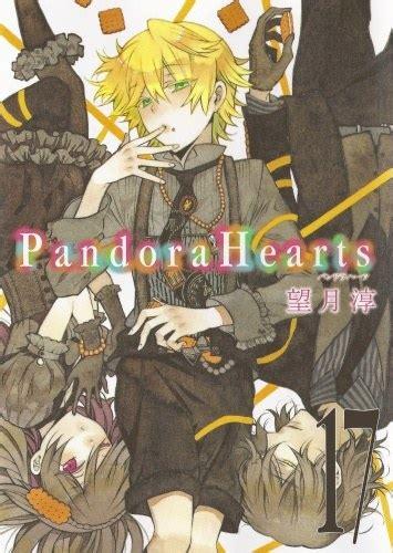 Pandorahearts Vol 13 pandora hearts vol 17