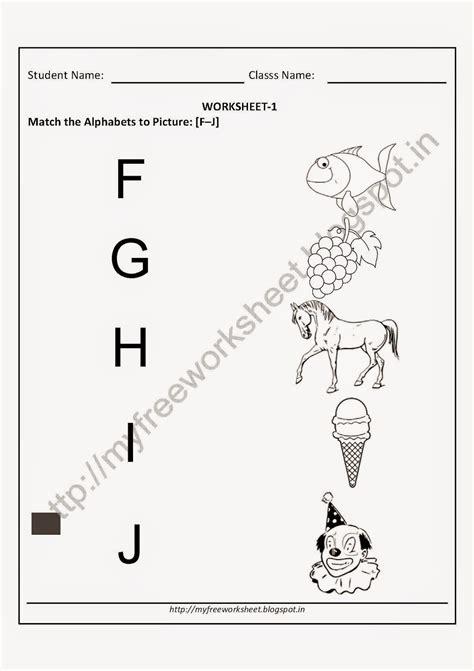 100 parts worksheets for nursery kindergarten