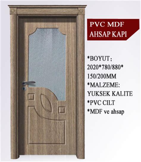 bathroom pvc door price high quality pvc bathroom door price buy pvc bathroom
