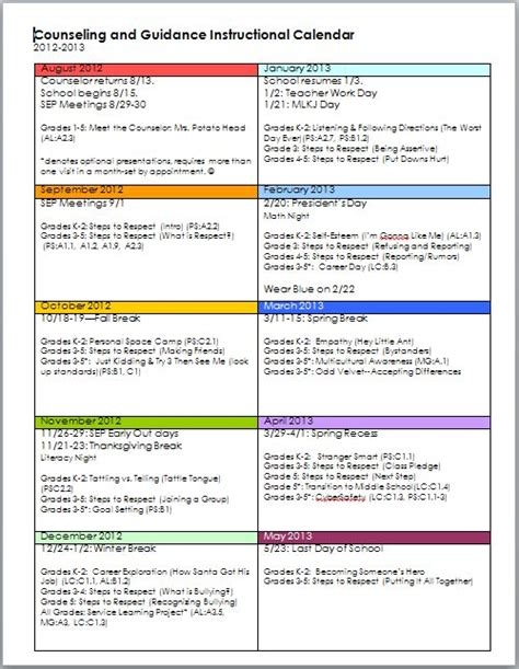 school counseling lesson plan template elementary school counseling guidance calendar school