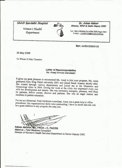 King S College Letter Of Recommendation Saad Specialist Hospital Al Khobar Kingdom Of Saudi Arabia Letter