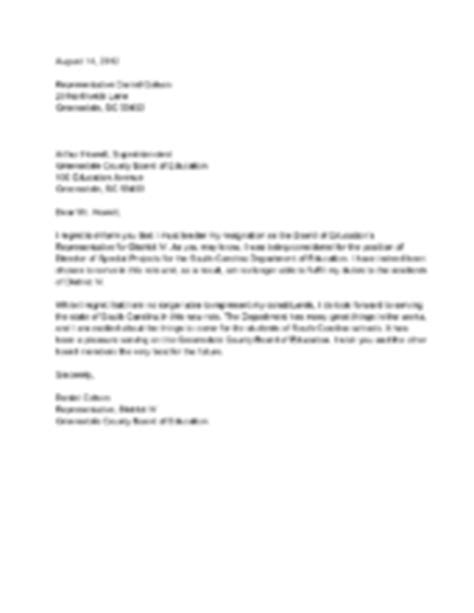 Transfer Letter From One Hospital To Another How To Resign From A With Sle Resignation Letters