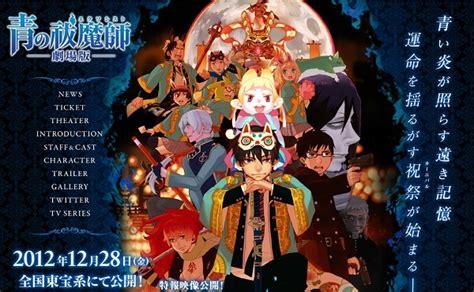 exorcist film theme anime film cinematografico per ao no exorcist blue