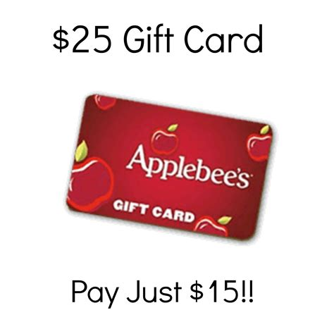 Applebees Gift Card Amount - 25 applebee s gift card just 15