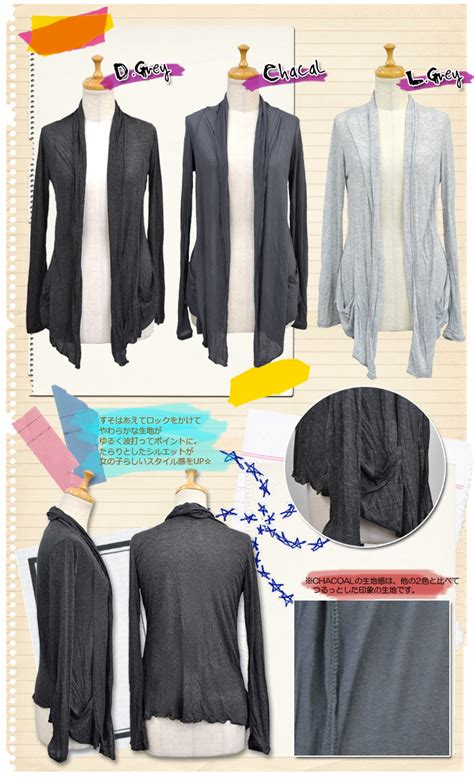 Basic Cardigan Outer Devie rakuten ichiba shop lol rakuten global market 심플박가디건 simple cardigan charcoal grey 프런트