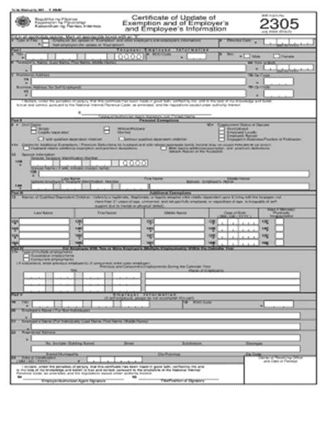 bir form 1701 new 2015 new bir form 1905 download bir form 1601 c