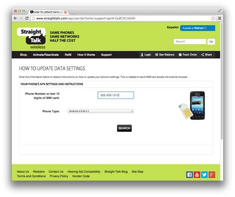 Talk Phone Number Lookup Help Setting Up Talk Data And On The Tank 4 5 Running Android 4 1