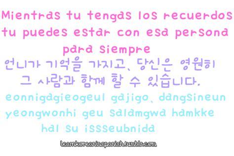 imagenes de amor en coreano 노래 frases coreanas
