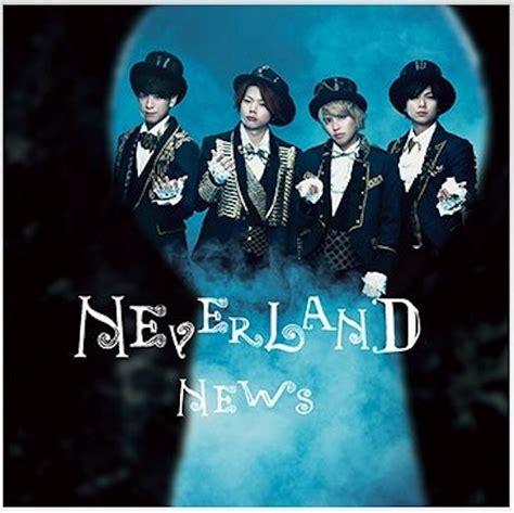 news about jp neverlandの世界観とnews news neverland カンガエゴト オモウコト