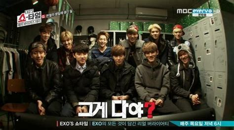 exo showtime ep 12 eng sub exo showtime episode 3 exotic planet