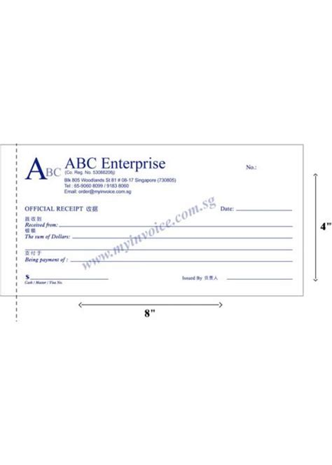 singapore receipt template official receipt product sles official receipt 1 color 8 quot x 4 quot printing services in
