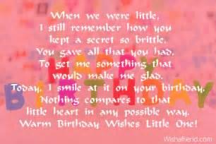 Nostalgic birthday wishes for my little brother brother birthday poem