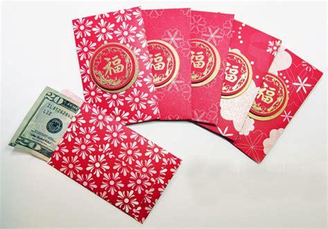 20 happy new year pics for whatsapp wittystory lunar new year envelopes 28 images 20 happy new year