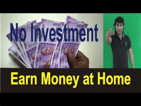 Make Money Online With No Investment - how to make money earn money at home 100 no investment