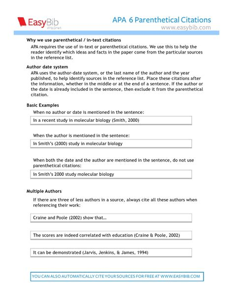 format html site college essays college application essays apa in paper