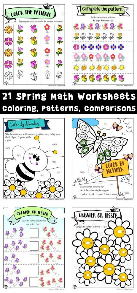 simple pattern recognition projects easy spring math worksheets math coloring greater than