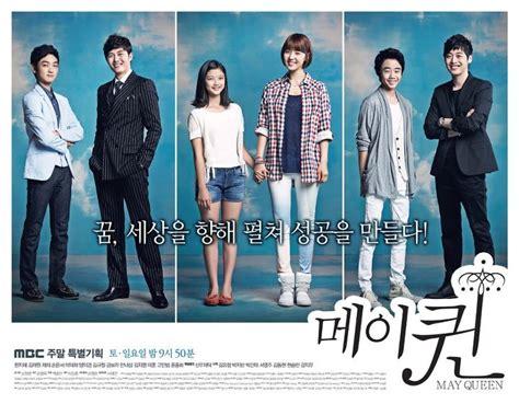 sinopsis film drama korea may queen warna warni rainbow profil pemeran dan sinopsis